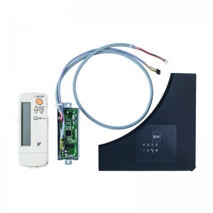 Infra-red wireless remote controller for standard panels, black, no individual flap control possible, BRC7FA532FB