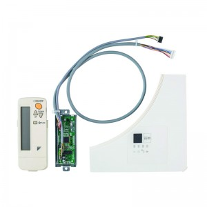 Infra-red wireless remote controller for designer panels, white, no individual flap control possible, BRC7FB532F